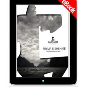 Ebook - Fryma e Shenjta